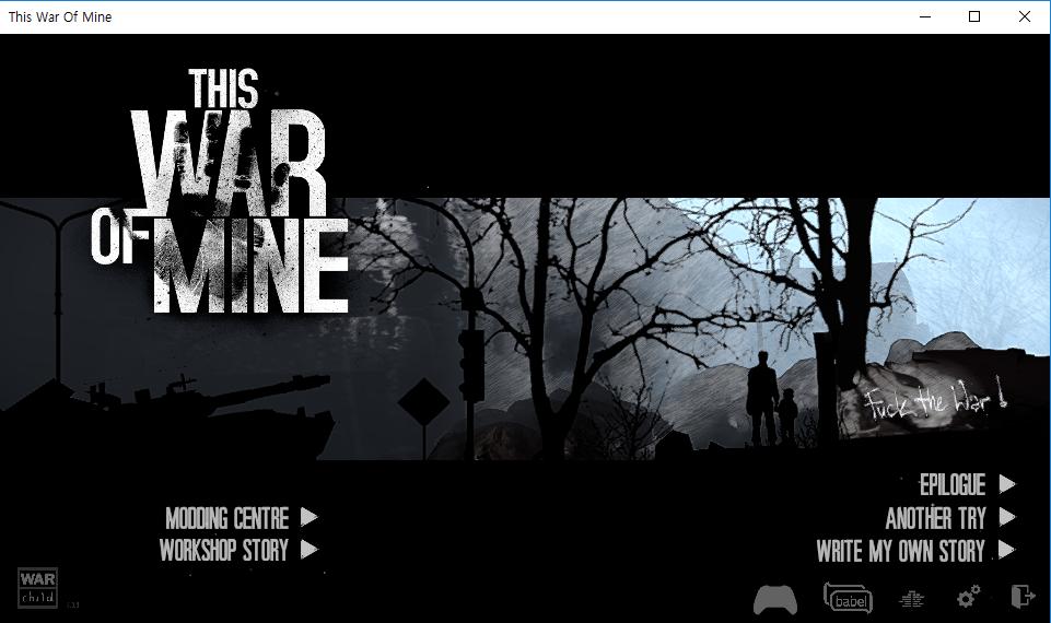 디스 워 오브 마인 (This War of Mine) 게임 소개 및 리뷰