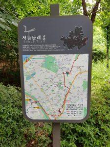 서울둘레길 3코스 맛보기