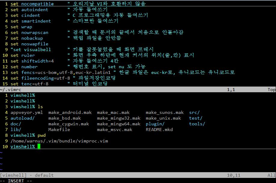 VIM 플러그인 VimShell 설치 및 사용법