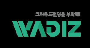와디즈(Wadiz) 크라우드 펀딩 '몬스터 패밀리' 투자 후기