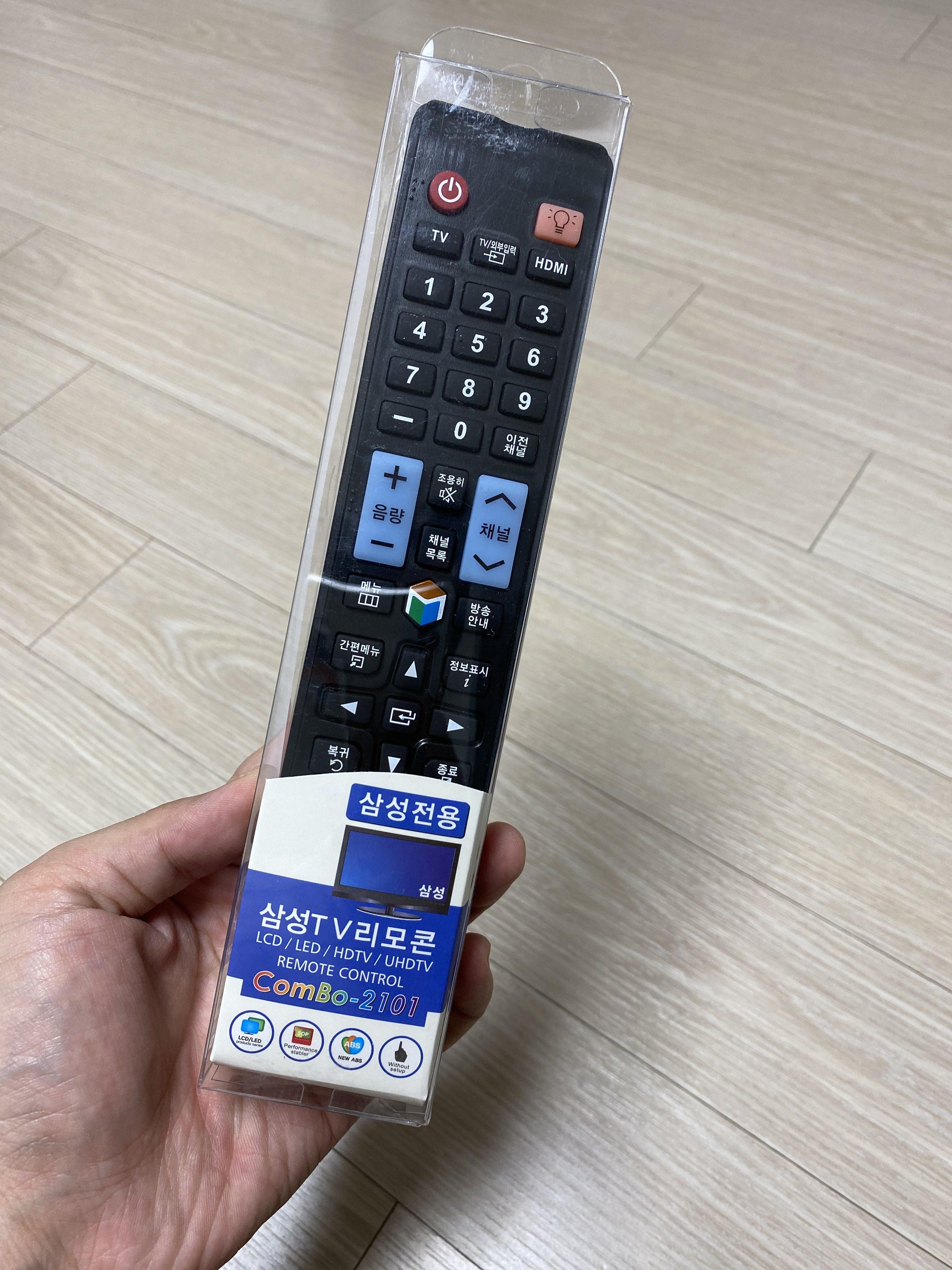 삼성 리모콘 호환 NOTTOO 삼성 TV 전용 리모컨 COMBO-2101 구매 후기